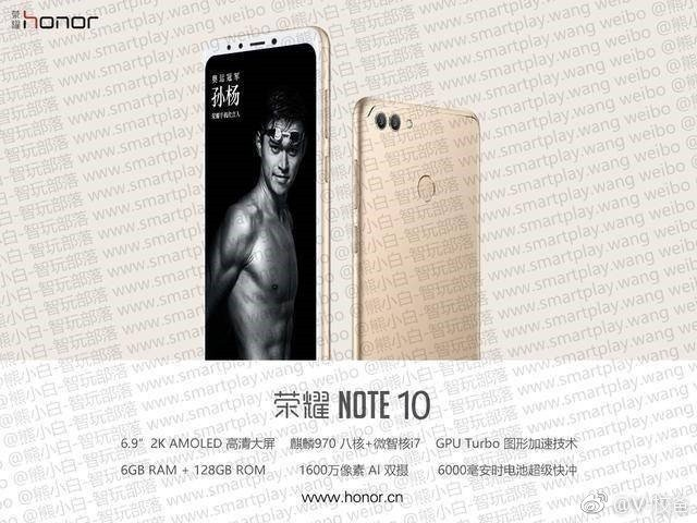 Honor Note 10 Leak