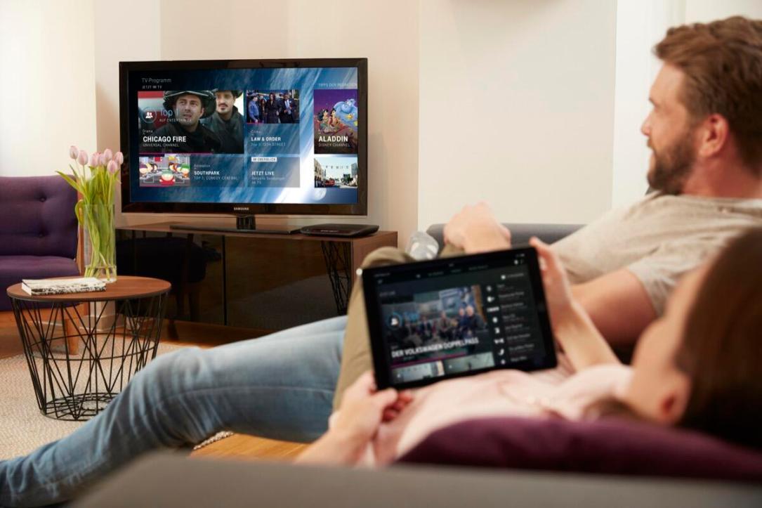 Entertain Tv Telekom Header
