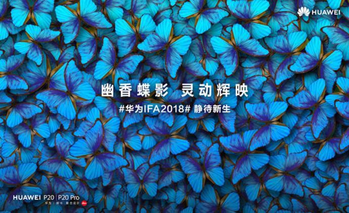 Huawei P20 Pro Farbe Ifa1