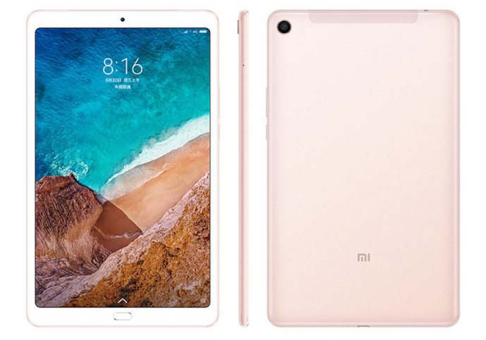 Xiaomi Mi Pad 4 Plus Gold