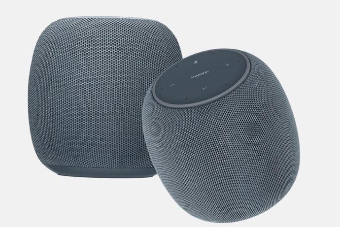 Huawei Ai Speaker Header