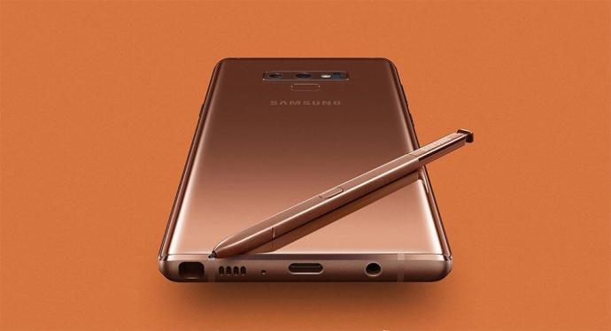 Samsung Galaxy Note 9 Kupfer