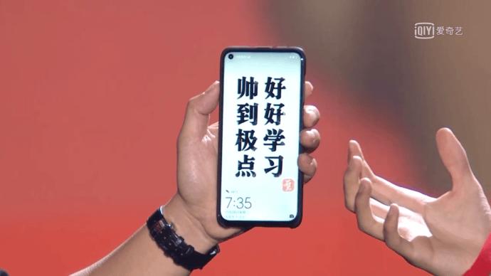 Huawei Nova 4 Bild2