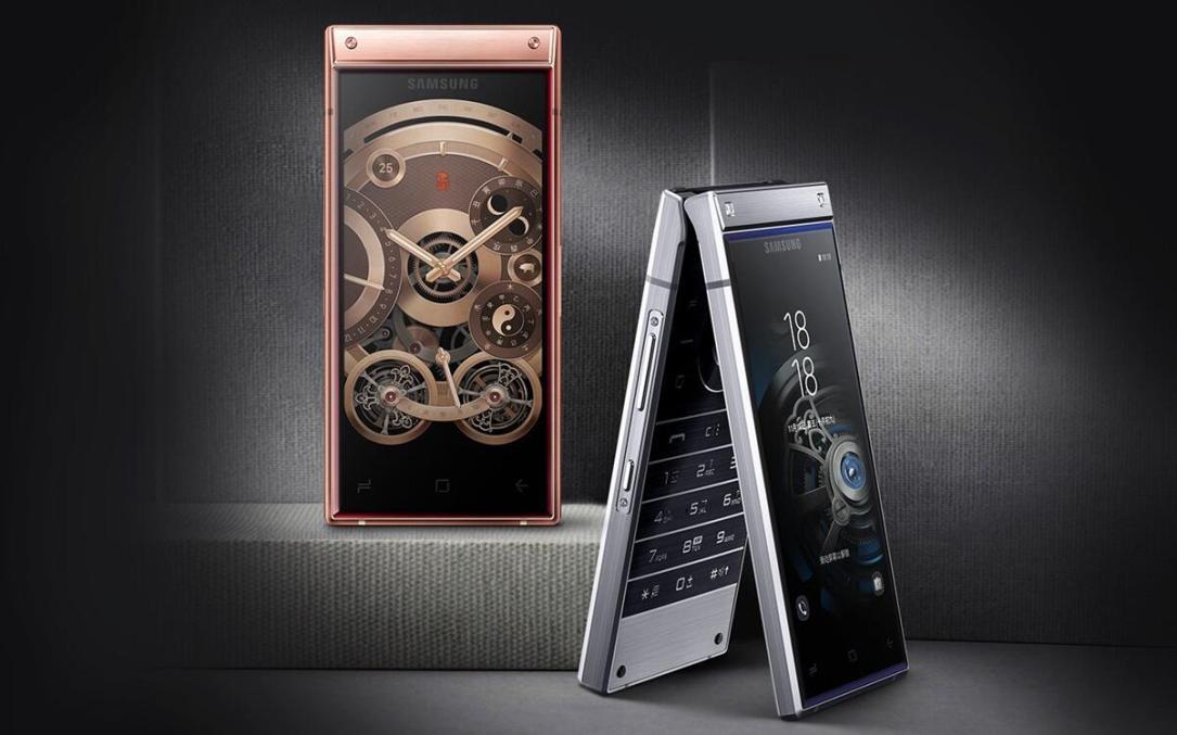 Samsung W2019 1