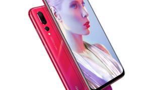 Huawei Nova 4 Rot