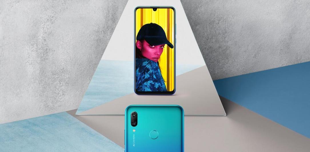 Huawei P Smart 2019 3