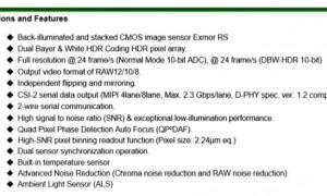 Sony Imx607