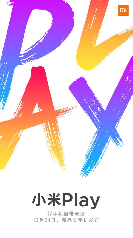 Xiaomi Play Teaser 2