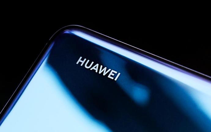 Huawei Logo Header