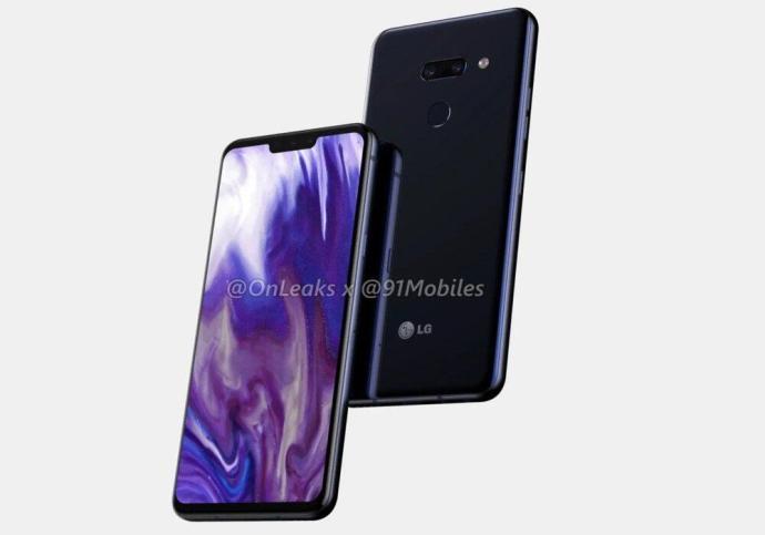 Lg G8 Leak3