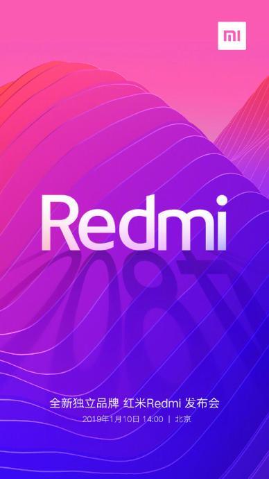Redmi Brand Header