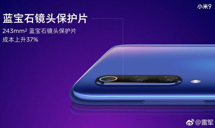 Xiaomi Mi 9 Camera Sapphire Glass