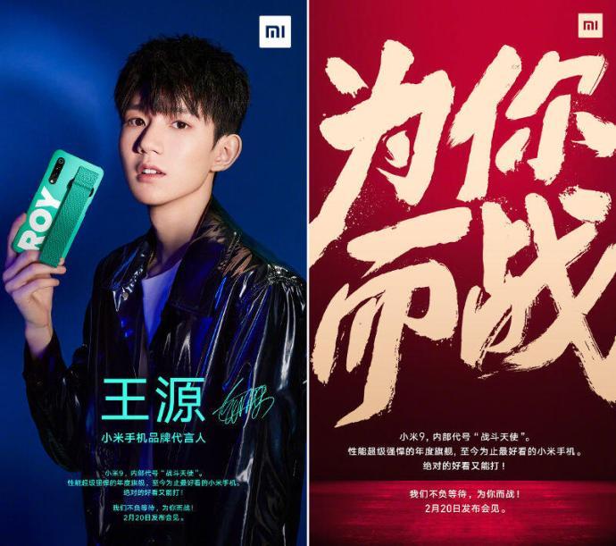Xiaomi Mi 9 Poster