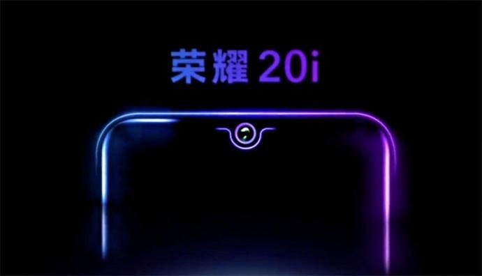 Honor 20i Teaser