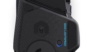 High Resolution Png G502lightspeedbottom 543389