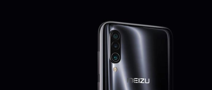 Meizu 16xs Camera