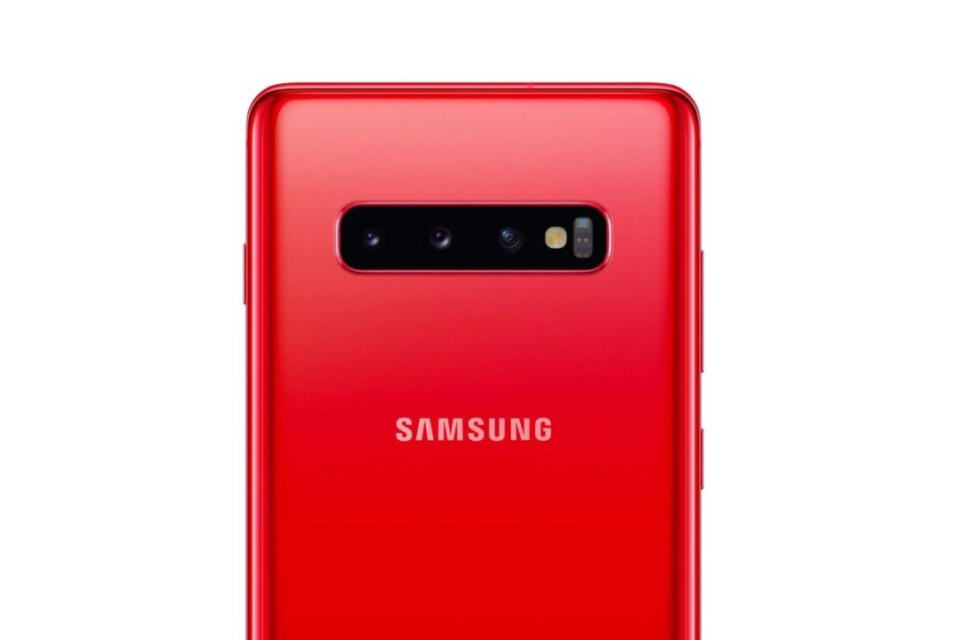 Samsung Galaxy S10 Plus Rot