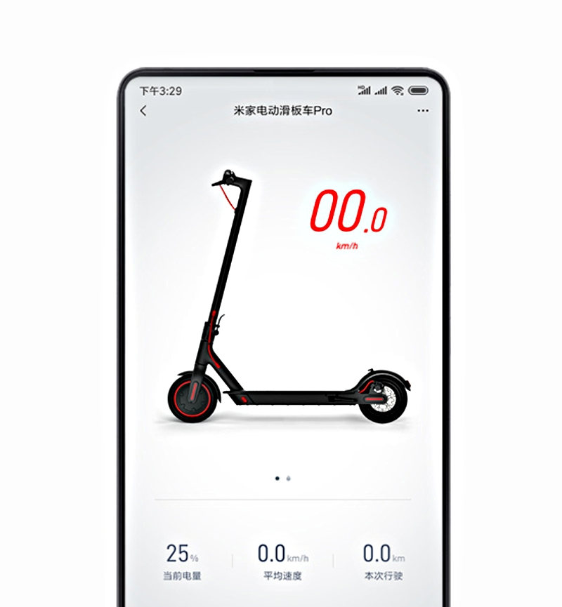Xiaomi M365 Pro App