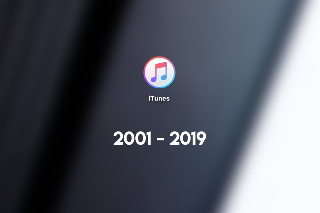 Apple Itunes Ende