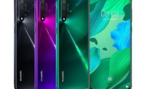 Huawei Nova 5 2