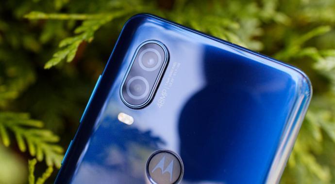 Motorola One Vision Camera