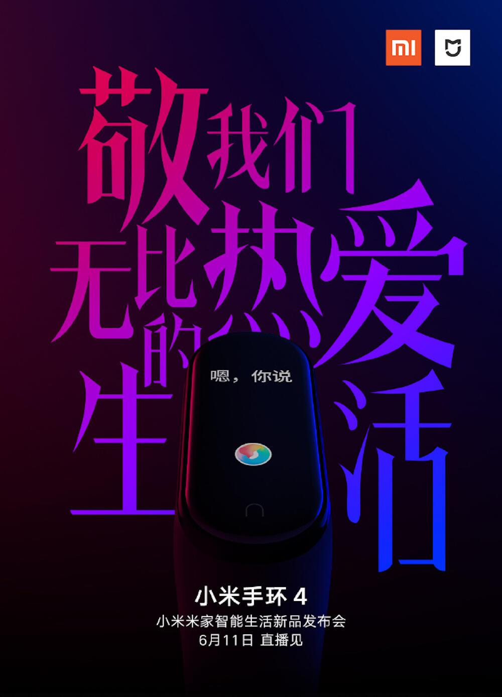 Xiaomi Mi Band 4 Event