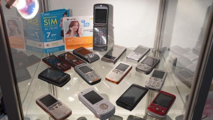 Ein Teil der Handy-Sammlung
