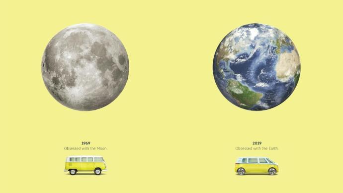 Vw Mond Werbung