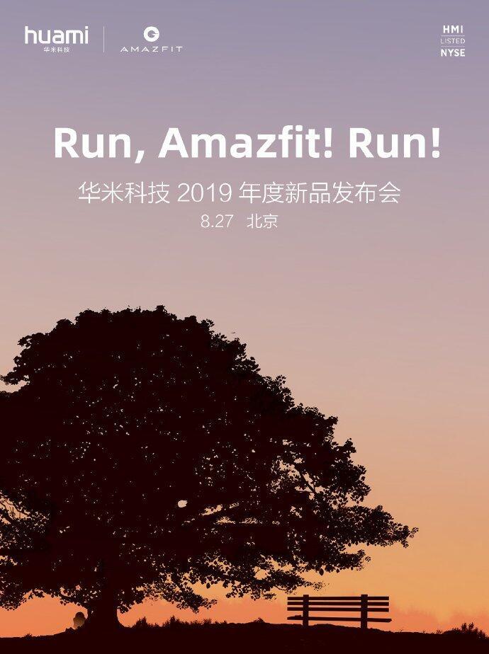 Amazfit Run Einladung