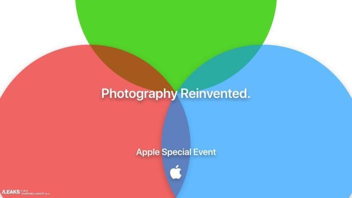 Apple Event Fake Slashleaks