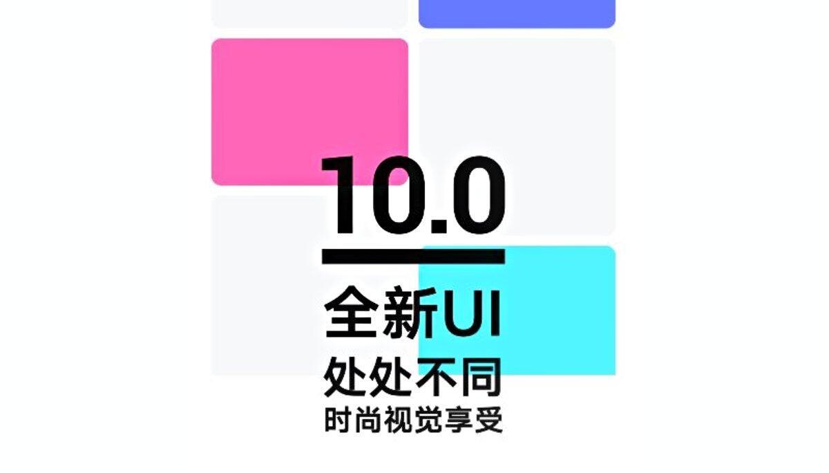 Huawei Emui 10 Screen