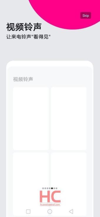 Huawei Emui 10 Teaser1