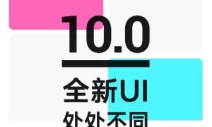 Huawei Emui 10 Teaser6