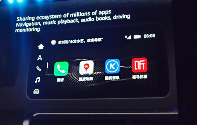 Huawei Hicar Hdc