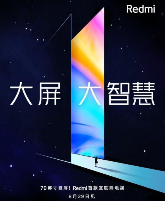 Redmi 70 Zoll Smart Tv