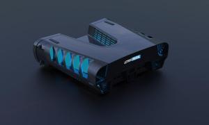 Sony Playstation 5 Design Devkit Bild3