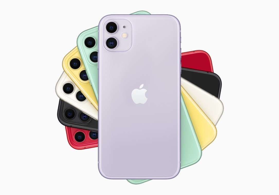 Apple Iphone 11 Header