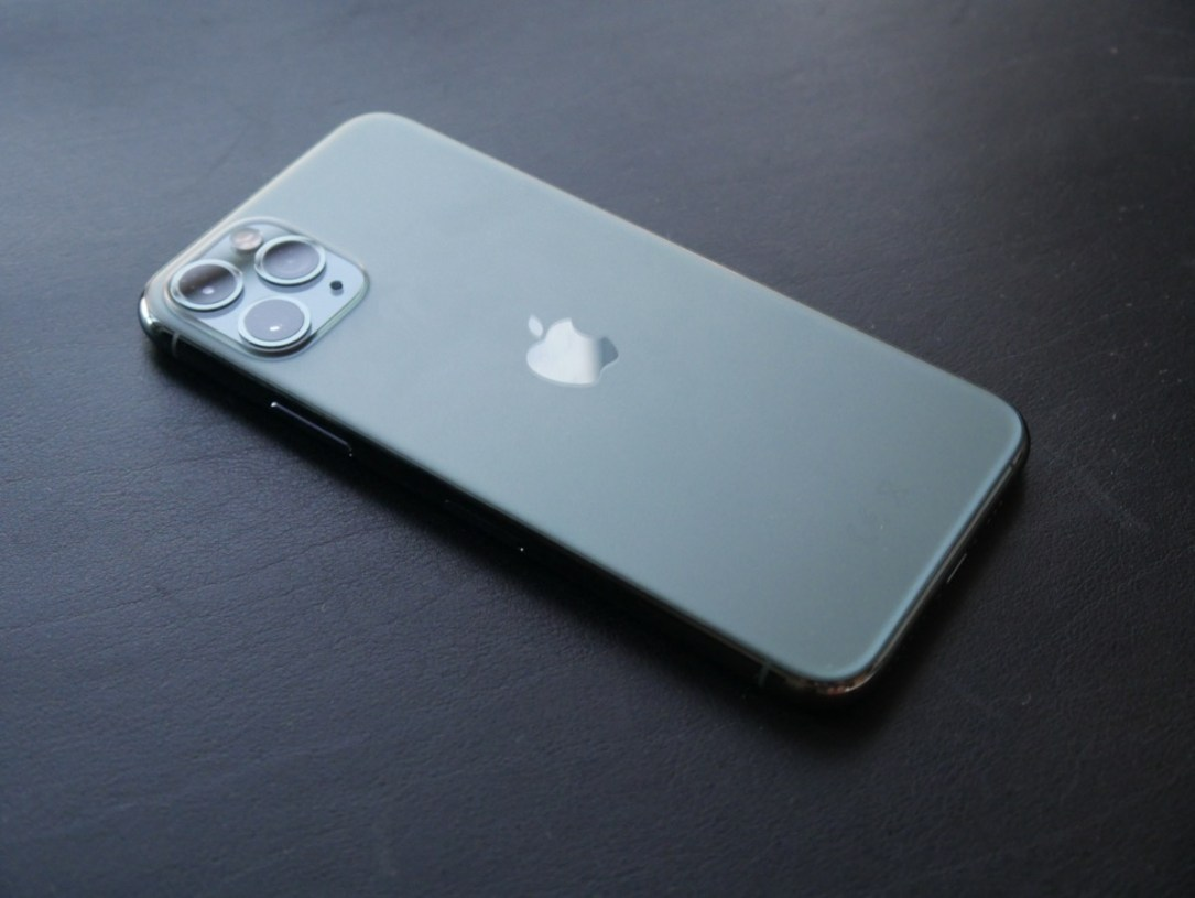 Apple Iphone 11 Pro Gruen