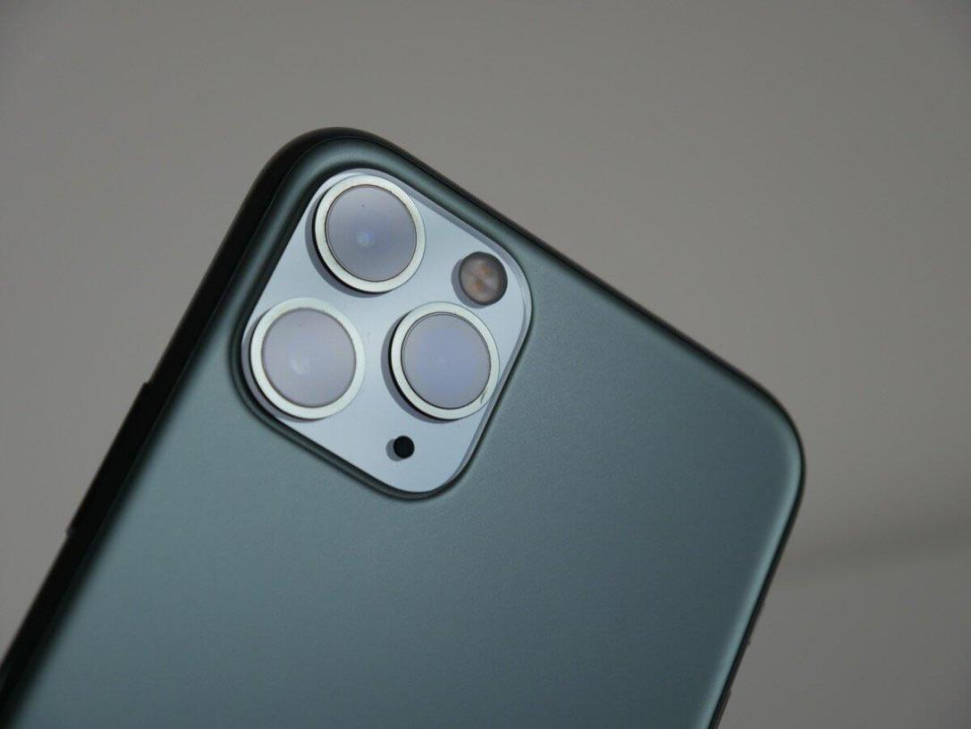 Apple Iphone 11 Pro Test7