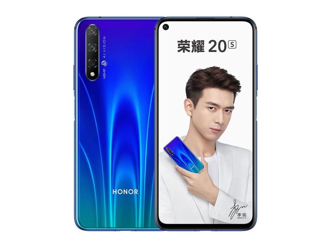 Honor 20s