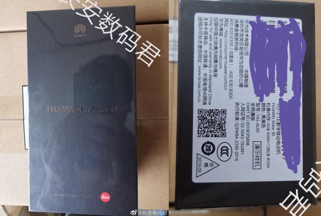 Huawei Mate 30 Box