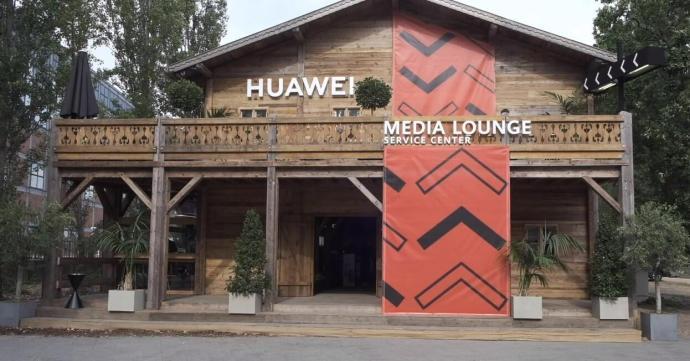 Huawei Media Lounge Bloghaus