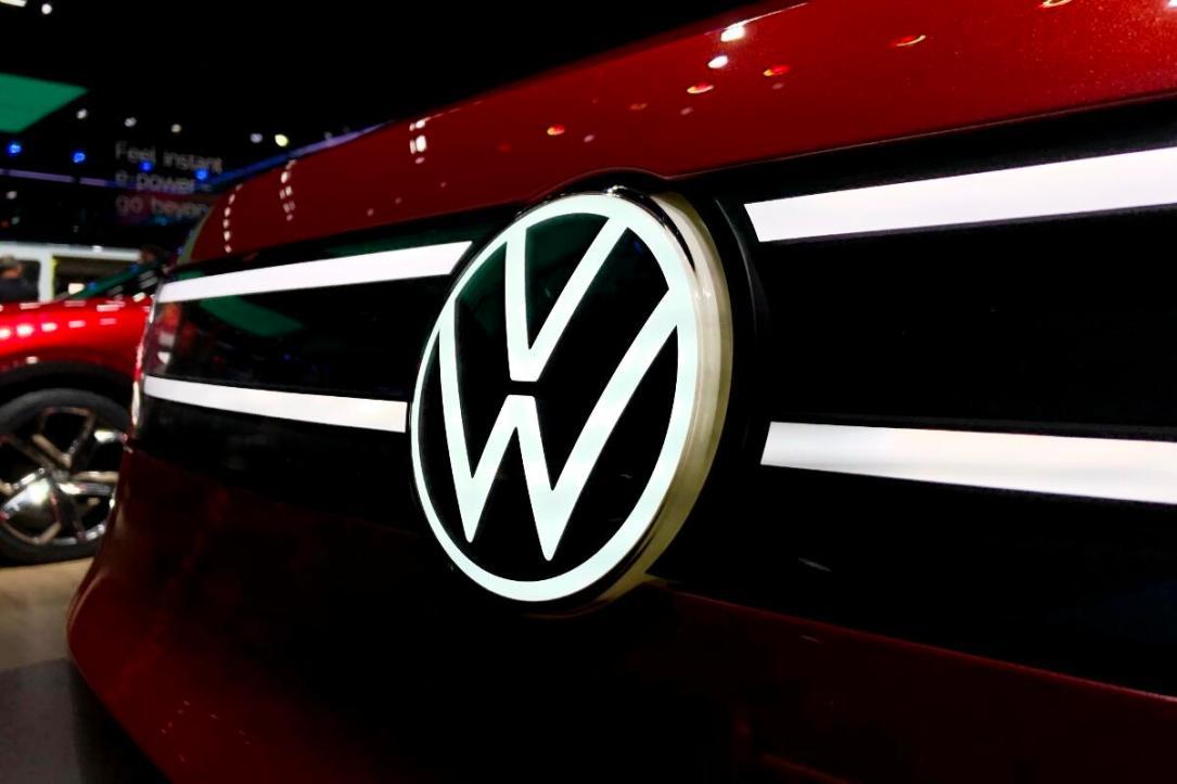 Vw Volkswagen Logo Licht Header