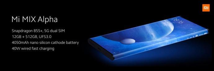 Xiaomi Mi Mix Alpha Details4