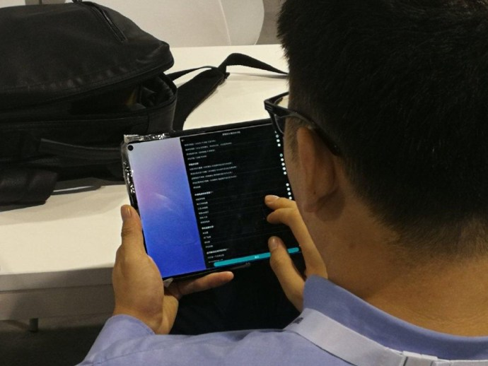 Huawei Mediapad M7 Bild Wildbahn