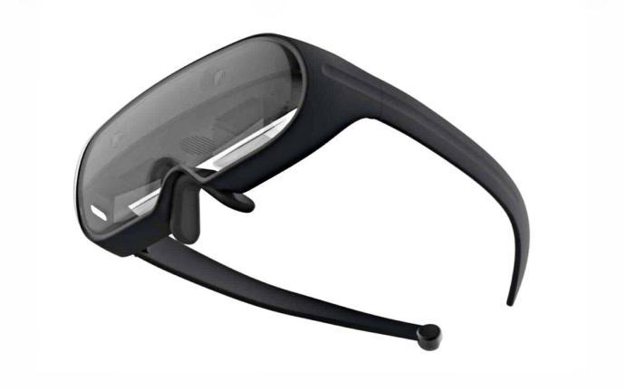 Samsung Ar Brille Patent