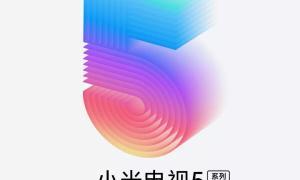 Xiaomi Mi Tv 5 Event