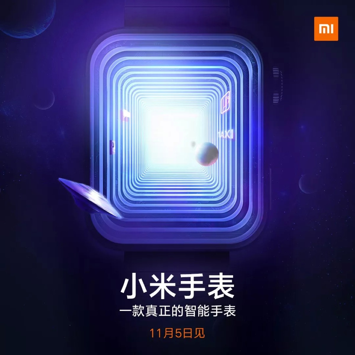 Xiaomi Mi Watch Event