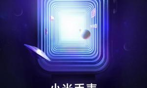 Xiaomi Mi Watch Event