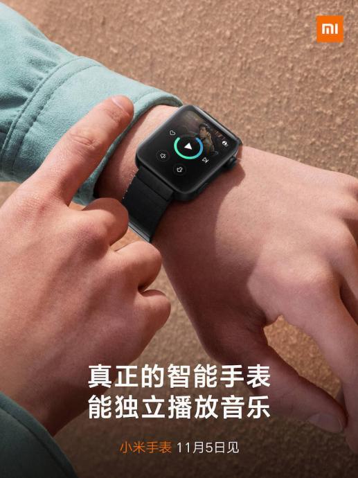 Xiaomi Mi Watch Teaser3